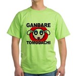 GANBARE TOMODACHI Green T-Shirt
