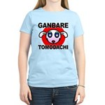 GANBARE TOMODACHI Women's Light T-Shirt