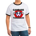 GANBARE TOMODACHI Ringer T