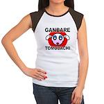 GANBARE TOMODACHI Women's Cap Sleeve T-Shirt