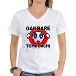 GANBARE TOMODACHI Women's V-Neck T-Shirt