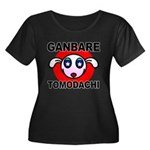 GANBARE TOMODACHI Women's Plus Size Scoop Neck Dar