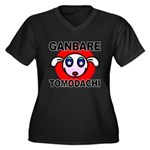 GANBARE TOMODACHI Women's Plus Size V-Neck Dark T-