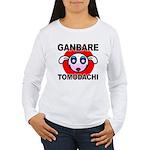 GANBARE TOMODACHI Women's Long Sleeve T-Shirt