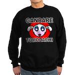 GANBARE TOMODACHI Sweatshirt (dark)