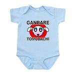 GANBARE TOMODACHI Infant Bodysuit