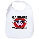 GANBARE TOMODACHI Bib