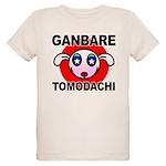 GANBARE TOMODACHI Organic Kids T-Shirt
