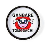 GANBARE TOMODACHI Wall Clock