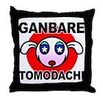 GANBARE TOMODACHI Throw Pillow