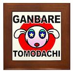 GANBARE TOMODACHI Framed Tile