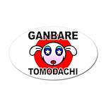 GANBARE TOMODACHI 38.5 x 24.5 Oval Wall Peel
