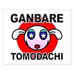 GANBARE TOMODACHI Small Poster