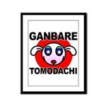 GANBARE TOMODACHI Framed Panel Print