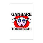 GANBARE TOMODACHI Mini Poster Print