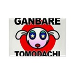 GANBARE TOMODACHI Rectangle Magnet