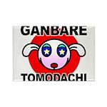 GANBARE TOMODACHI Rectangle Magnet (100 pack)