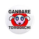 GANBARE TOMODACHI 3.5