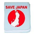 save japan baby blanket