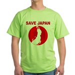 save japan Green T-Shirt