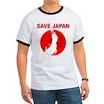 save japan Ringer T