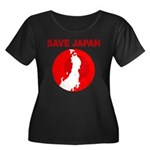 save japan Women's Plus Size Scoop Neck Dark T-Shi