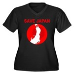 save japan Women's Plus Size V-Neck Dark T-Shirt
