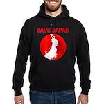 save japan Hoodie (dark)