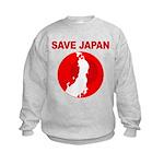 save japan Kids Sweatshirt