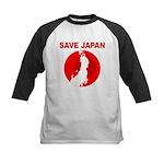 save japan Kids Baseball Jersey