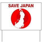 save japan Yard Sign