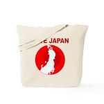 save japan Tote Bag