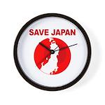 save japan Wall Clock