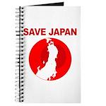 save japan Journal