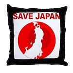 save japan Throw Pillow