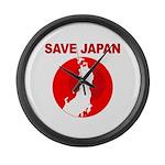 save japan Large Wall Clock