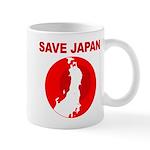 save japan Mug