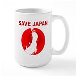 save japan Large Mug