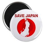 save japan Magnet