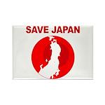save japan Rectangle Magnet (10 pack)