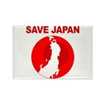 save japan Rectangle Magnet (100 pack)