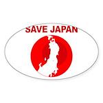 save japan Sticker (Oval)