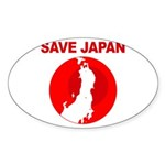 save japan Sticker (Oval 10 pk)