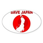 save japan Sticker (Oval 50 pk)