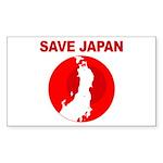 save japan Sticker (Rectangle 50 pk)