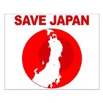 save japan Small Poster