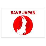 save japan Large Poster