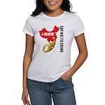 kuuma china 3 Women's T-Shirt