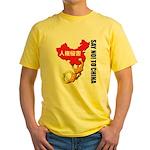 kuuma china 3 Yellow T-Shirt