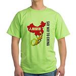 kuuma china 3 Green T-Shirt